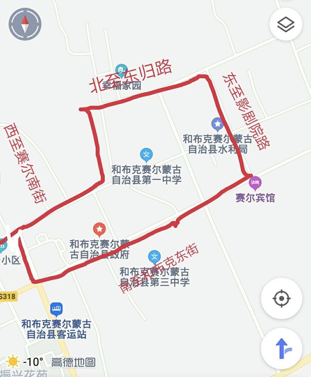 2020.01.08=塔城地区和丰县投注站布设试点区域销售特区图.jpg